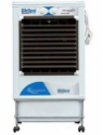 Shilpa Nova 300 62 L Personal Cooler