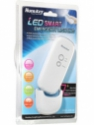 Huntkey WX01-220-02 Emergency Lights(White)