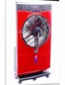 Bajaj Chillair Mist Fan 1 Blade Tower Fan(Red)