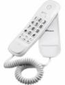 SPCtelecom 3601 Landline Phone(White)