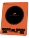 Pierre Cardin RHY1912 Induction Cooktop(Orange)