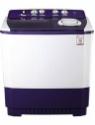 LG 9.5 kg Semi-Automatic Top Loading Washing Machine (P1565R3SA)