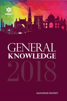 General Knowledge 2018English, Paperback, Manohar Pandey