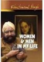 Women and Men in My Life