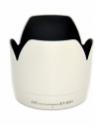 JJC LH-83II(W) Lens Hood(White)