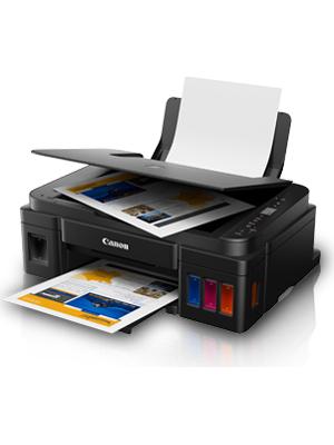 Canon Pixma G2012 multifunction printer Lowest Price in