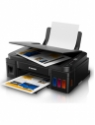 Canon Pixma G2012 multifunction printer