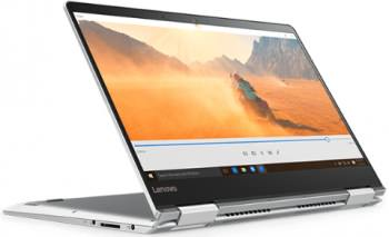 Lenovo Ideapad Yoga 710 (80TY002NIH) Laptop (Core i7 6th Gen/8 GB/256 GB SSD/Windows 10/2 GB)