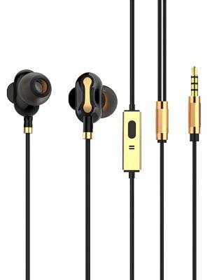 Tagg SoundGear 500 Dual Driver Headphone