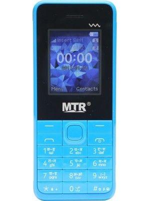 MTR 230 Mini