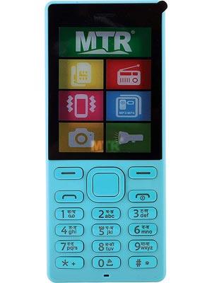 MTR Mt 216