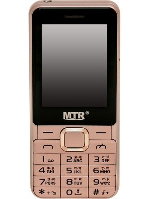 MTR MT Bullet