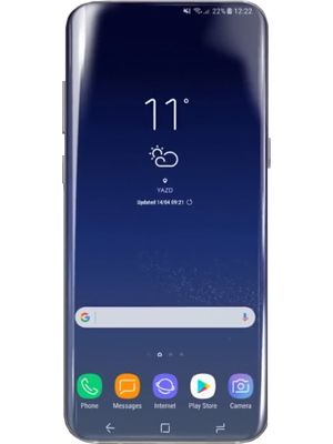samsung galaxy z 2018 price in india, reviews