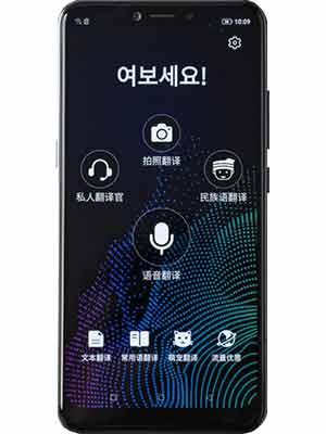 Sugar Phone S20